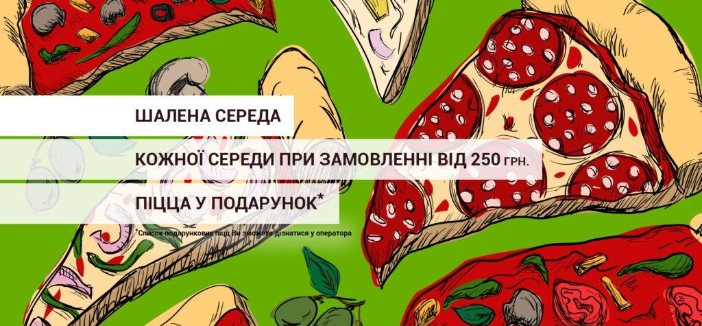 site_banner_250